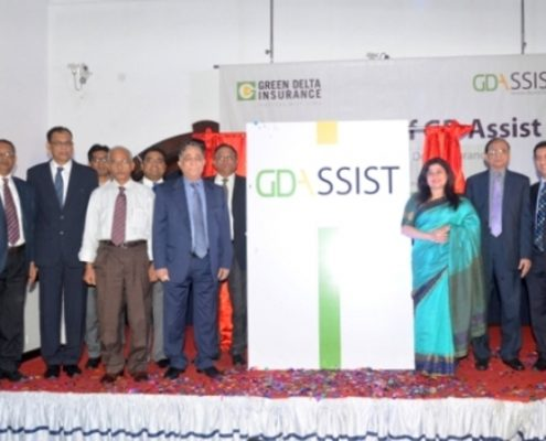 Formal Launching Ceremony of GD Assist