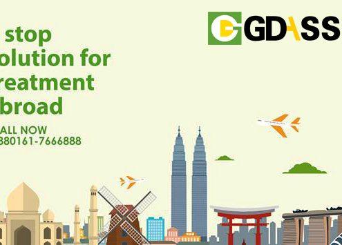 gd assist medical tourism bangladesh