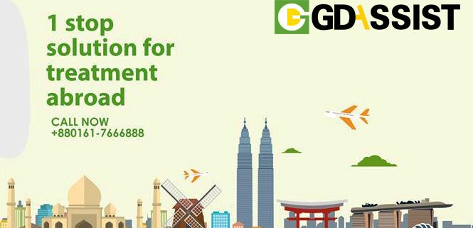 gd assist medical tourism bangladesh