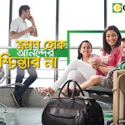 travel worry free gd assist