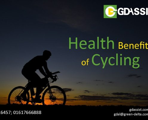 health benefits of cycling- gd assist