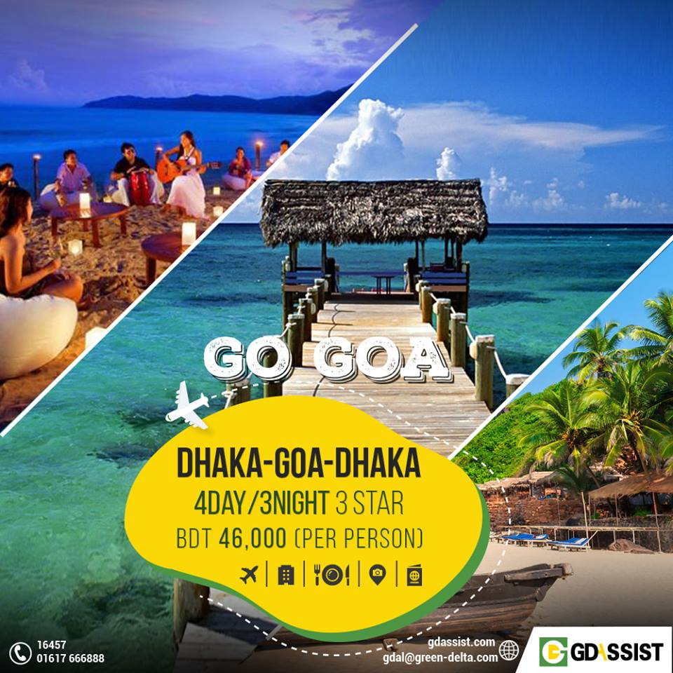 Go GOA Package GD Assist