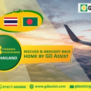 48 stranded countrymen in Thailand rescued & brought back home by GD Assist